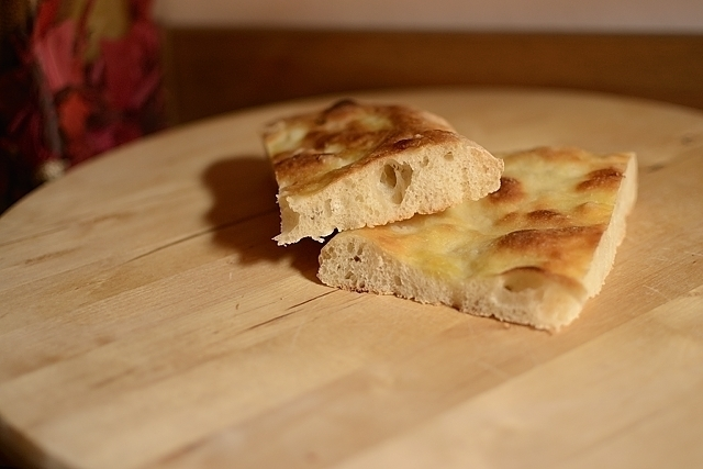 Pizza bianca romana of Veronica A. - Recipefy