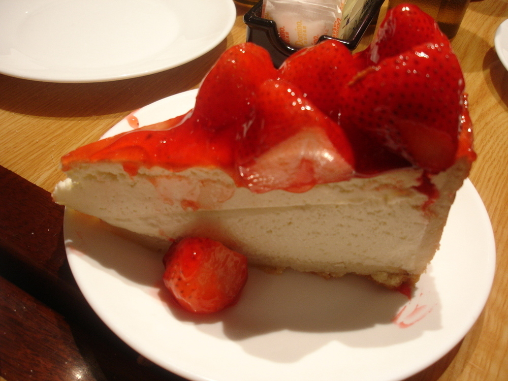 Cheesecake of Giada Benvenuto - Recipefy