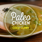 Paleo-chicken-coco-curry